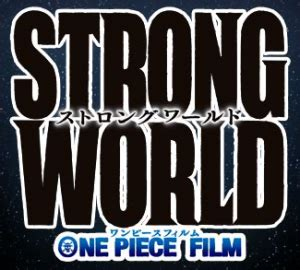 one piece film strong world trailer deuxi 232 me trailer one piece strong world