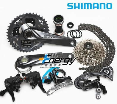Crank Set Shimano Altus Mt200 Hollowtec 2 Limited shimano alivio m4000 groupset 3 9s 27s for mtb bike in bicycle crank chainwheel from sports
