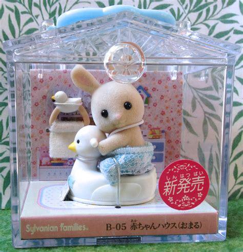 teddy bears friends jp sylvanian families buttermilk
