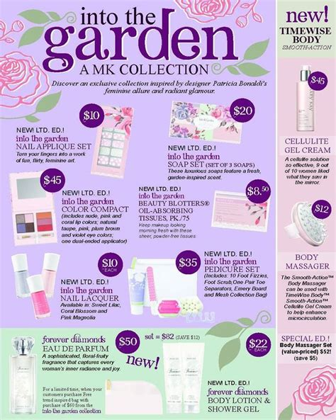 Nail Garden Prices by 17 Best Images About 2017 On In August Coming Soon And Electronic Media