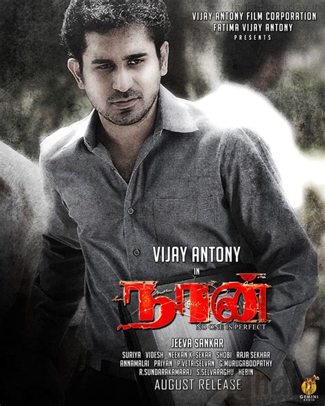 new thamil movie songs latest tamil mp3 songs free