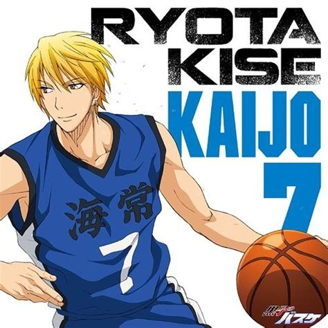 tv anime kuroko s basketball character song series