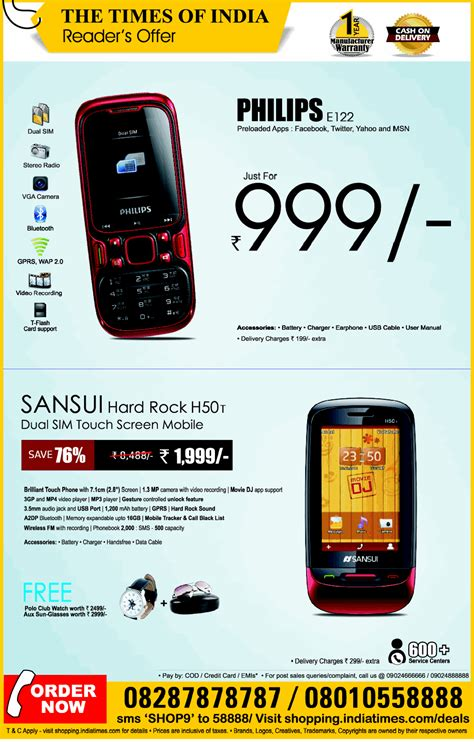 best offers on mobiles the times of india reader s offer mobile phones offers