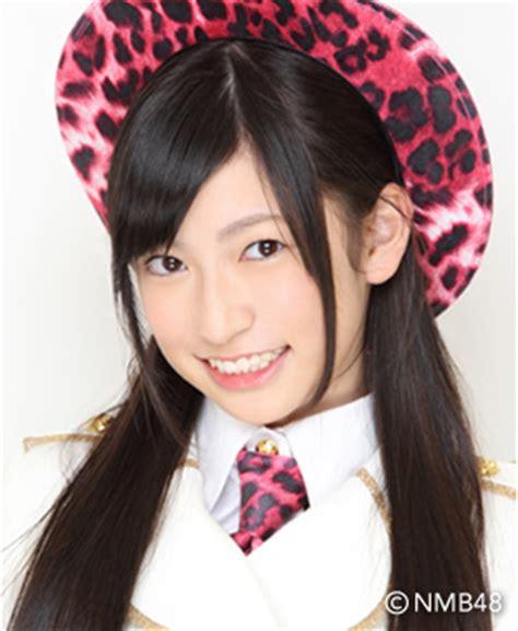 Tv Akari 55 Inch n yoshida akari j pop thailand