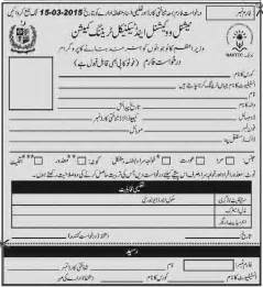 navttc application form for courses pakworkers