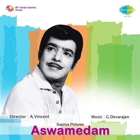 drama film video songs aswamedam drama songs download aswamedam drama mp3