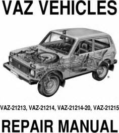 lada niva service manual