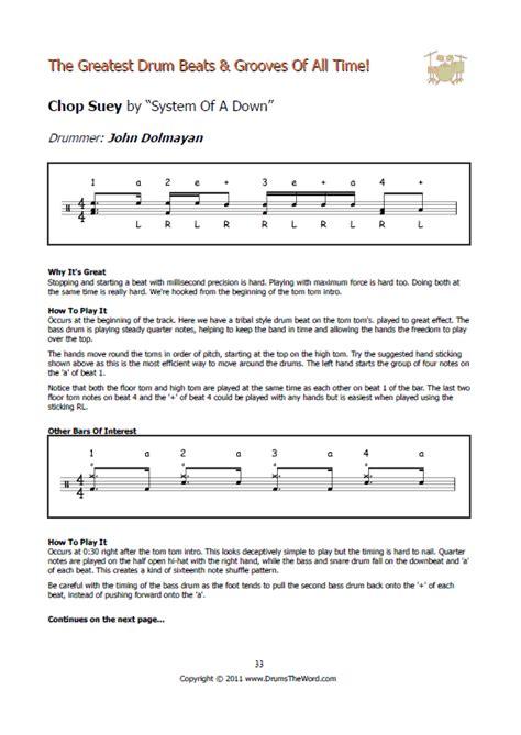 drum tutorial chop suey free drum lesson quot chop suey quot greatest drum beats ever