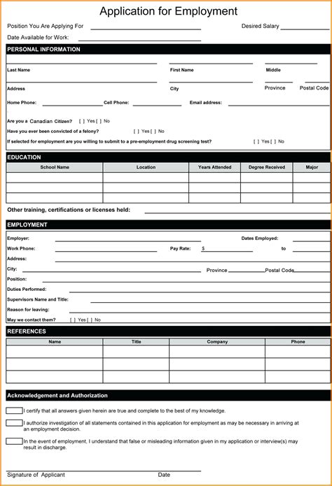 new hire application form template template new hire application form template employee
