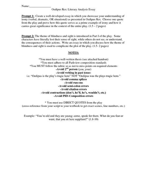 Oedipus Essay by Oedipus Essay Blindness Ealcberkeley X Fc2