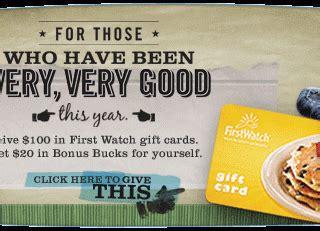 First Watch Gift Card - stein mart black friday deals 2012