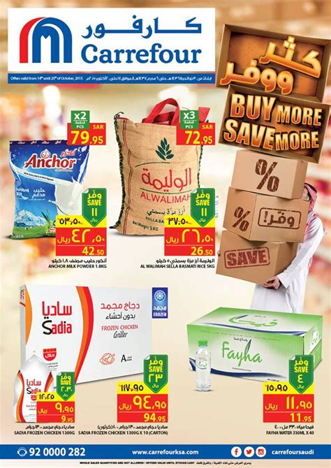Promo Saudia by Carrefour Ksa Weekly Promotion Flyer