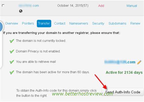 domain transfer authorization code  webhostlife