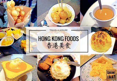cuisine of hong kong seoul trip day 1 韩国之旅 you re reading shinilola com
