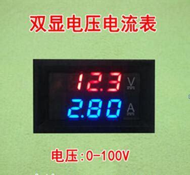 Dual Digital Voltmeter Plus Ammeter Er Meter computer reviews shopping computer