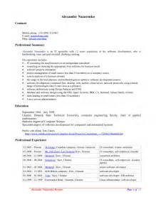Resume Objective Accounting Open Office Resume Builder Best Business Template