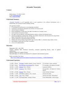 Wizard Resume Builder open office resume builder best business template