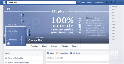 fb profile picture size facebook profile banner size in exact pixels randy plett