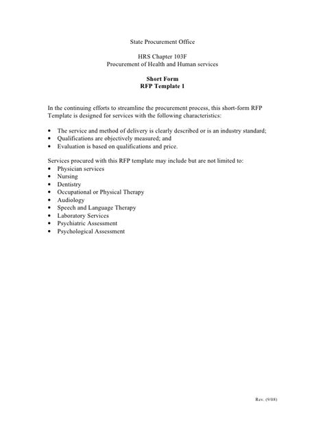 Rfp Template Short Form 1 Federal Government Rfp Template