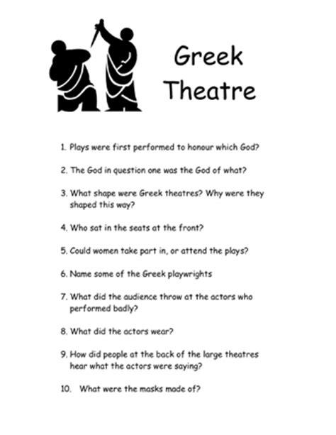Greek Theatre   Teaching Ideas