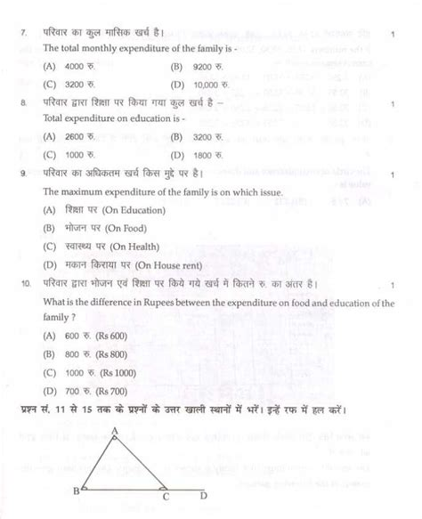 Mba Aptitude Questions And Answers Pdf by 2018 2019 Studychacha Reply To Topic 11th Class