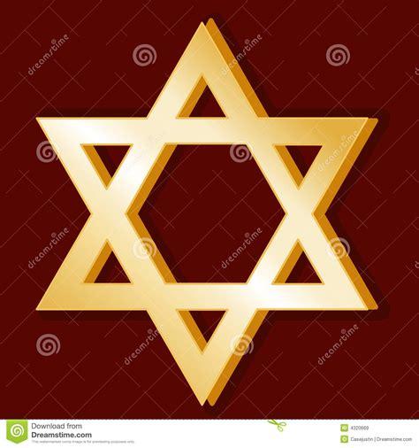 imagenes simbolos judaismo s 237 mbolo do juda 237 smo jpg eps