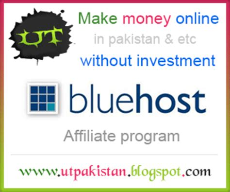 How To Make Money Online Without Investment Data Entry - earn money online without investment in punjab do you get earnest money back if loan