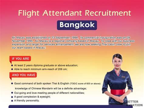 citilink flight attendant recruitment 2017 air macau flight attendant recruitment bangkok april
