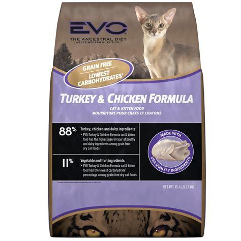 evo food evo cat food