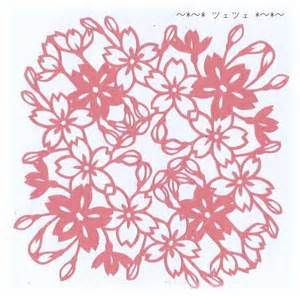 Easy To Make Fall Decorations 切り絵 No 150 桜 ツェツェの部屋 切り紙 切り絵 Pinterest Articles