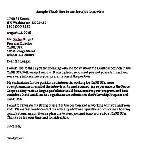 sample job interview letter template