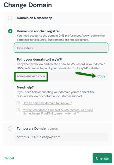 change domain   wordpress site created