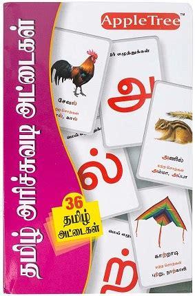 Book Toys Flash Card tamil alphabet flash cards tamilcube shop