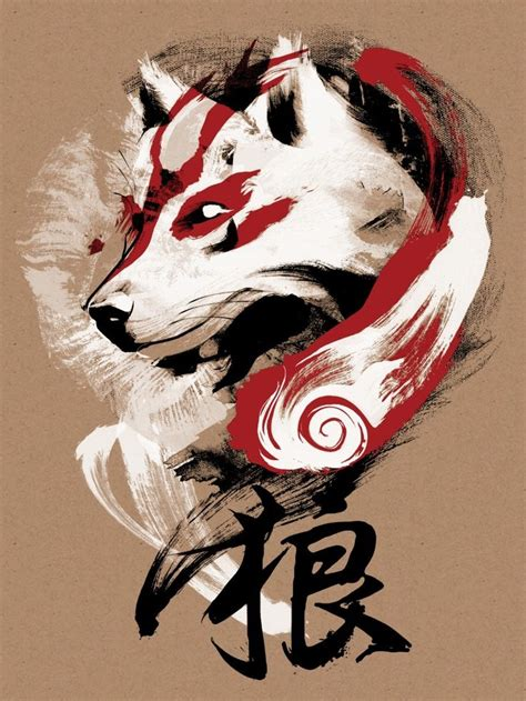 japanese wolf tattoo 11 best japanese wolf images on wolf