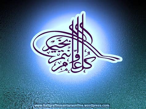 kaligrafi kaligrafi nusantara laman