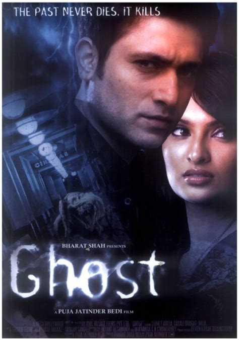 film about ghost ghost