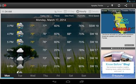 weatherbug screenshot