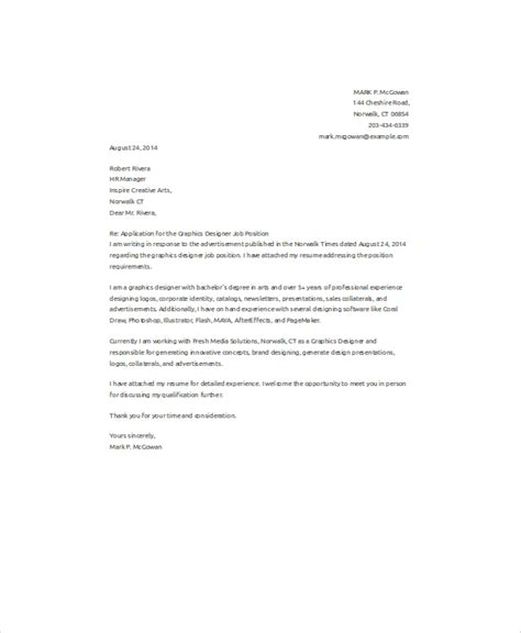 application letter graphic designer 7 application letters for graphic designer free