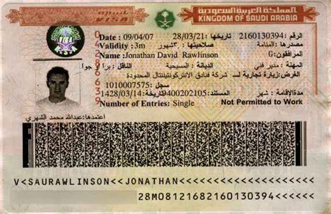 Mofa Visit Visa Status by How To Check Saudi Visa Status Family Visit Visa Exit Re