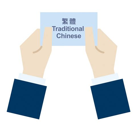 etiquette tips for doing business in taiwan discovery