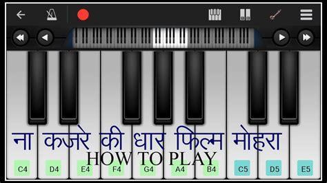 tutorial na keyboard piano tutorial na kajre ki dhaar youtube