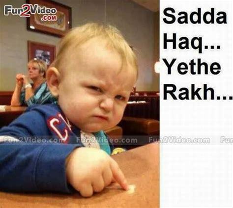 Download Memes For Facebook - meme smile facebook download image memes at relatably com