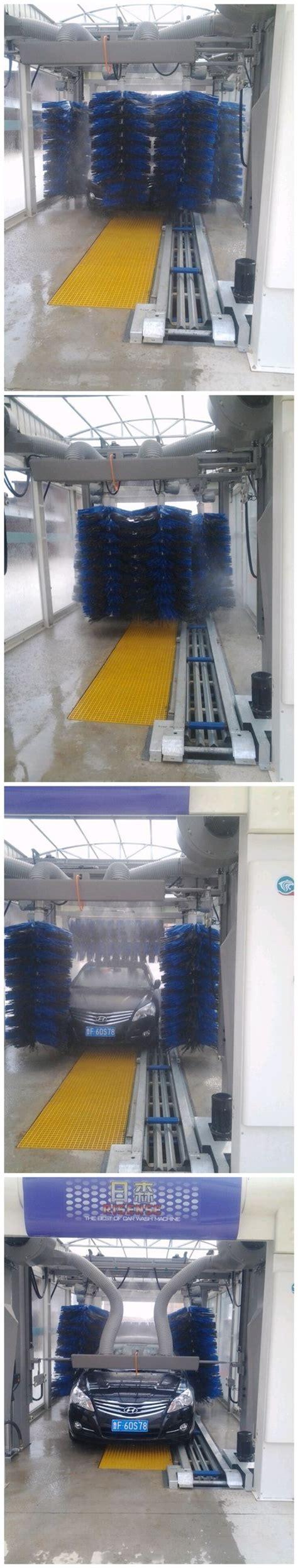 Mesin Cuci Kereta Automatik machine de lavage de voiture d automatik mesin cuci kereta