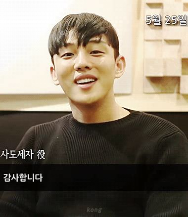 yoo ah in the throne photos video yoo ah in s the throne limited dvd is