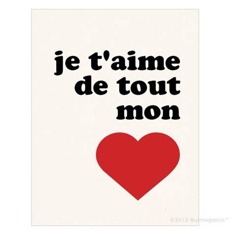 Je Taime by Je T Aime De Tout Mon Cœur Print