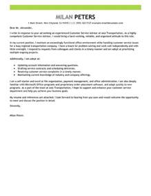 best transportation customer service advisor cover letter