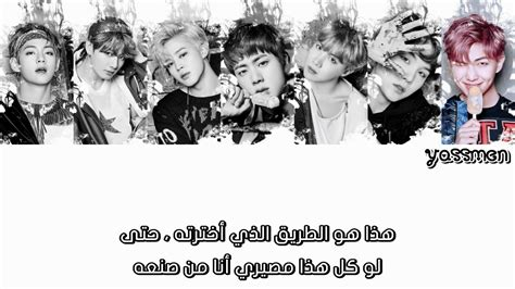 a supplementary story bts meaning bts a supplementary story you never walk alone arabic