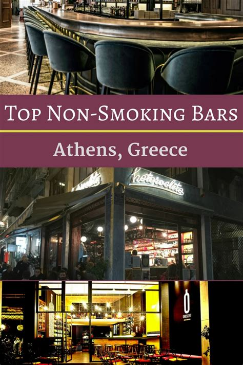 Top Bars In Athens by Top Non Bars In Athens Travel Greece Travel Europe