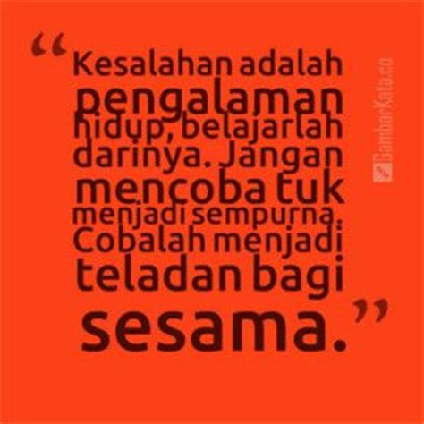 17 best images about motivasi on allah and