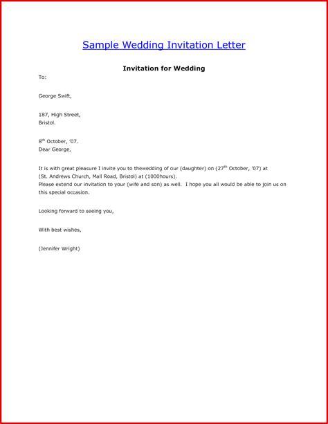 Cme With Free Gift Card - invitation message for chath puja premium invitation template design bliss escape